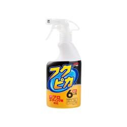 Seria Day1: Dead Island Definitive Collection (PC)